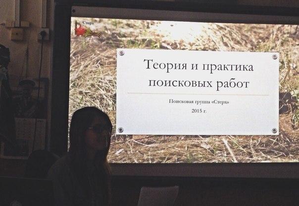 teoria_podgotovka