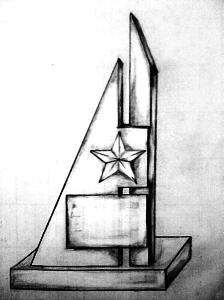 karamzino1